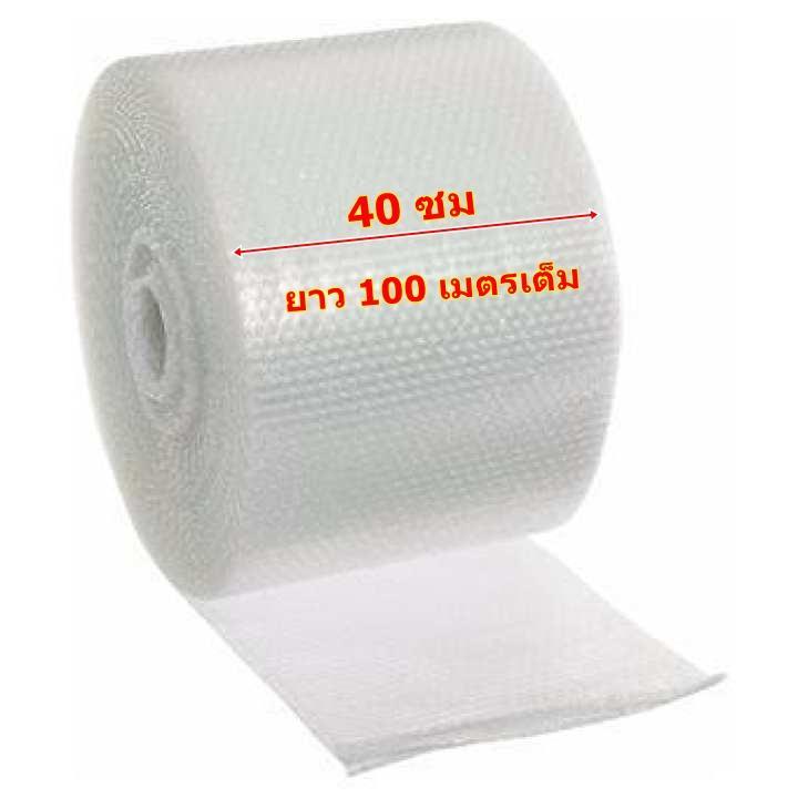 พลาสติกกันกระแทก บั๊บเบิ้ลแรป แอร์บั๊บเบิ้ล แผ่นกันกระแทกเรียบหน้าเดียว เม็ดลมอัดแน่นขนาด 10 มม ขนาดตั้งแต่กว้าง 40-50- 65 ซม.ความยาว 100 เมตร ช่วยกันกระแทกในการขนย้ายสินค้า